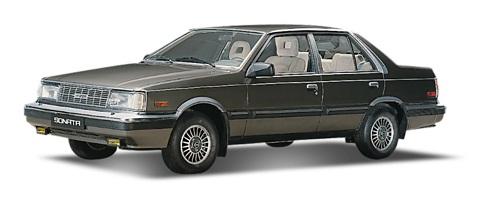 Hyundai Sonata 1989 Specification Cars for sale - Global Auto Trader's Marketplace autowini.com