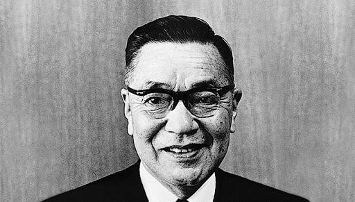 Top 100 nhà sáng nghiệp nổi tiếng thế giới (P.84): Jujiro Matsuda- Mazda  Motor Corporation - HỘI KỶ LỤC GIA VIỆT NAM - TỔ CHỨC KỶ LỤC VIỆT  NAM(VIETKINGS)